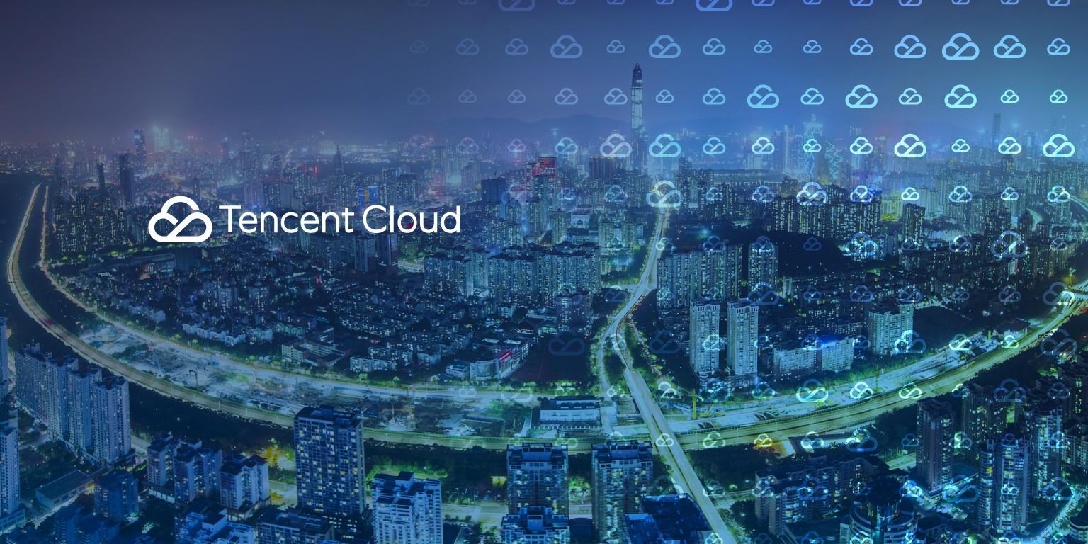 Tencent Cloud - Background Image
